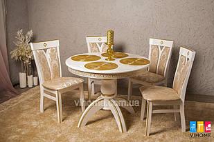 Обідній комплект: стіл Консул Уно і стільці Гранд M-mebel™