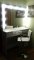 Визажный стол с LED лампами. Модель V96 белый, фото 1