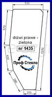 Стекло FIAT XX.88 XX.88DT 580 680 780 880 980 кабина CS правая дверь