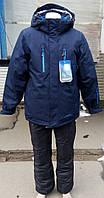 Мужская горнолыжная куртка с капюшоном Авекс синяя