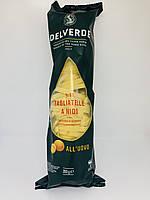 Паста Delverde Tagliatelle (гнезда тальятелли), 250 г