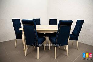 Обідній комплект: стіл Рояль і стільці Модус M-mebel™