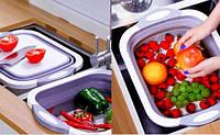 Многофункциональная разделочная доска-миска складная и в подарок Кухонные весы SF-400 10 кг SKL11-276439