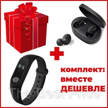 Комплект навушники TWS MiPods A6S True Black смарт-годинник фітнес-браслет Smart Watch M2