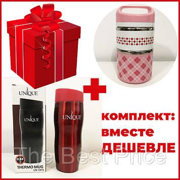 Комплект ланч бокс UNIQUE UN-1521 0,9л. Колір рожевий термокружка UNIQUE UN-1071 0.38 л. Колір червоний