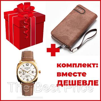 Комплект годинники наручні Panerai White ремінець коричневий