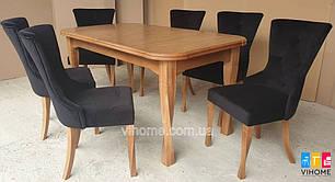 Обідній комплект: стіл Торнадо і стільці Тіфані M-mebel™