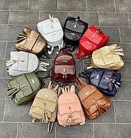 """Рюкзак жіночий з пензликами, розмір 28*22 см (різном.цв) """"David Bags"""" недорого оптом від прямого постачальника"""