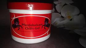 Кінський  бальзам зігріваючий Chili Pfedebalsam