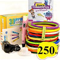 3D Ручка для детей в Украине + трафареты + 250 м кабеля Pen 2 с LCD дисплеем