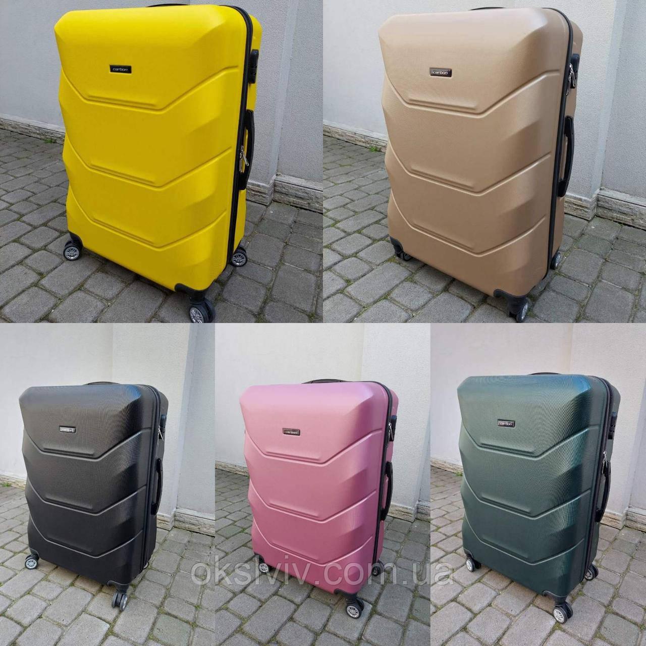 CARBON X Німеччина валізи чемодани, сумки на колесах