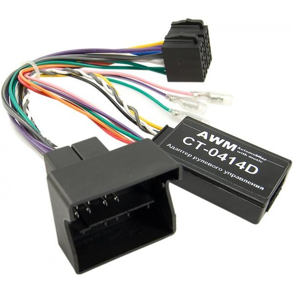Адаптер кнопок на кермі для Citroen, Peugeot AWM CT-0414D