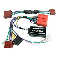 Адаптер кнопок на кермі для Mazda 6, CX-5, CX-7 AWM MZ-0813A, Адаптер, кнопок, на, кермі, для, Mazda, 6,, CX-5,, CX-7, AWM,