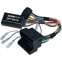 Адаптер кнопок на руле для Opel AWM OP-0414, фото 1