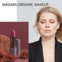 Нова лінія органічної декоративної косметики від ТМ Mádara!