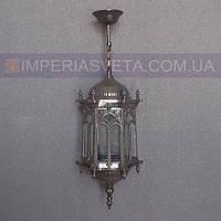 Светильник уличный подвес герметичный IMPERIA одноламповый LUX-344441