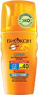 Спрей для безопасного загара Биокон Высокая защита SPF-40 (160мл.)