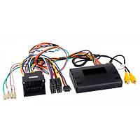 Адаптер кнопок на руле, инфоадаптер для Volkswagen, Skoda 43uvw02