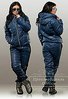 Теплый костюм стеганный синий