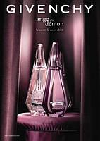 Парфуми Оригінал жіночі Givenchy Ange ou Demon Le Secret Elixir, фото 5