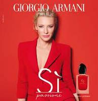 Оригинальные Духи женские Sì Passione Giorgio Armani, фото 7