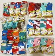 Носки детские теплые махровые на мальчиков и девочек р.10,12,Украина. От 12 пар по 9грн.