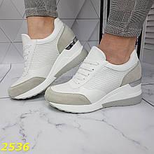 Сникерсы кроссовки на платформе с танкеткой белые с серым 37, 38, 39, 40 р. (2536)