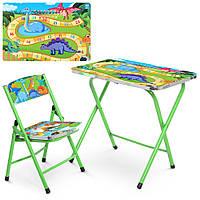 Детский столик A19-DINO2, со стульчиком, Динозавры