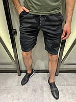Мужские хлопковые шорты черно серого цвета (черные серые) камуфляж Турция