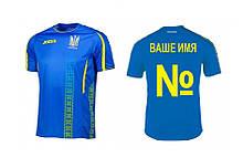 Детская футбольная форма сборной Украины по футболу c вашим именем