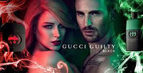 Парфуми Оригінал Gucci Guilty Black Pour Femme( Гуччі Гилти Блек Чистий Фемм), фото 10