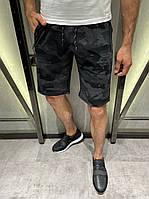 Мужские камуфляжные шорты черно серого цвета (черные серые) Турция