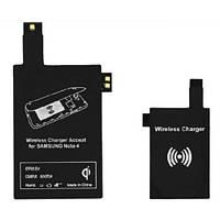 Qi приемник беспроводной зарядки Galaxy Note 4, 103302