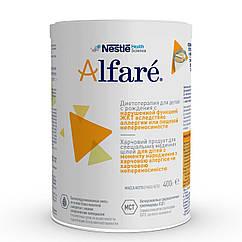 Клінічне харчування Нестле ALFARE® (Альфаре) з народження