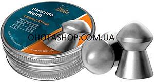 Пули H&N Baracuda Match 0,69 г. 4,52 мм (400 шт.)