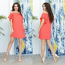 Платье женское нарядное Размеры- Размер: 42-44, 44-46 Цвет: коралл, марсал, синий, персик, сиреневый.