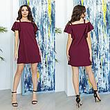 Платье женское нарядное Размеры- Размер: 42-44, 44-46 Цвет: коралл, марсал, синий, персик, сиреневый., фото 2