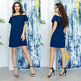 Платье женское нарядное Размеры- Размер: 42-44, 44-46 Цвет: коралл, марсал, синий, персик, сиреневый., фото 3