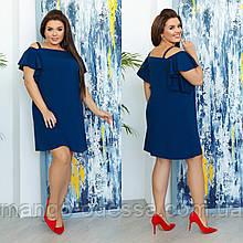 Платье женское нарядное Размеры- Размер: 48-50, 52-54, 56-58 Цвет: коралл, марсал, синий, персик, сиреневый.