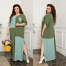 Платье женское нарядное Размер: 48-50, 52-54, 56-58 Цвет: горчица/темно-синий, кирпич/черный, фисташка/хаки