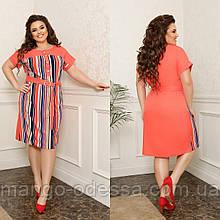 Платье женское повседневное Размер: 48-50, 52-54, 56-58 Цвета: коралл, чёрный, марсала, фреза