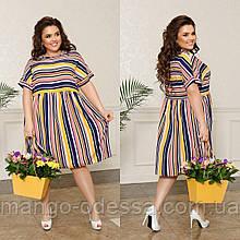 Платье женское батал Размер: 44-46, 48-50, 52-54, 56-58 Цвета: полоска горчица, полоска коралл