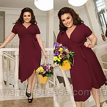Платье женское миди Размер: 44-46, 48-50, 52-54, 56-58 Цвета: чёрный, коралл, марсала