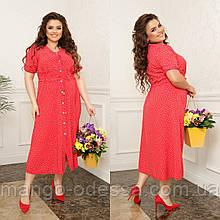 Платье женское миди Размер: 44-46, 48-50, 52-54, 56-58 Цвета: чёрный, красный, капучино