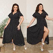 Платье на запах со шлейфом Размер: 44-46, 48-50, 52-54, 56-58 Цвета: черный, красный, капучино