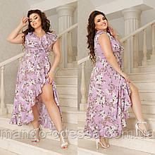 Платье макси с разрезом Размер: 48-50, 52-54, 56-58 Цвета: темно-синий, фреза, лиловый, бордо