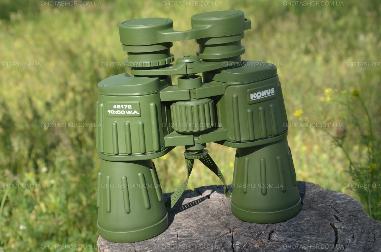 Бінокль Konus Army 10х50