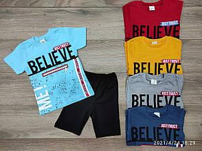 Детский комплект футболка и шорты для мальчика Believe p. 3-6 лет