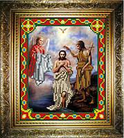 """Схема для вышивания бисером на атласе """"Крещение Господне"""" (ИС-442)"""