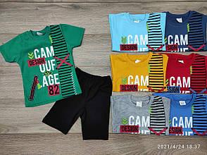 Детский комплект футболка и шорты для мальчика p. 3-6 лет